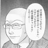 漫画「らーめん再遊記」に唐突に格闘技ネタ(それもかなりマニアック)が登場し、ちょっと嬉しかった