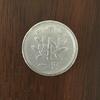 コインの表には必ず裏がある