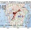 2017年07月23日 23時03分 熊本県熊本地方でM2.6の地震