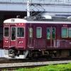 阪急、今日は何系?★①299…20201015