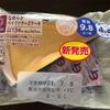 【ローソン】なめらかベイクドチーズケーキ!!
