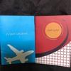 DIA修行用フライトログブックを購入しました。