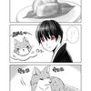 【漫画22】稲荷寿司の行方