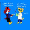 華麗なる恋愛遍歴(*恋人=仕事)前編