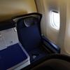 【搭乗記】NH2176 ITM-NRT 長距離国際線仕様に搭乗