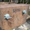 【兵庫・芦屋市】歩道の壁にデカい絵・・・『第1回あしやウォールペインティング』は芦屋公園のすぐ南にあった件。