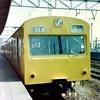 この1枚から 101系が走っていた頃 1980年代の浜川崎支線【1】