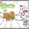 【犬漫画】仲裁に入ってくる犬が可愛すぎる。
