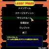 Siv3D ユーザ作品紹介 ~ HamSketch, Laser Maze