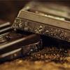 【タンパク質】ONEバー ダークチョコレート シーソルト味