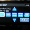 コムテック ZERO-803V 初期設定
