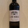 今日のワインはフランスの「ジェイ・ド・メリアル16」1000円~2000円で愉しむワイン選び(№80)