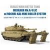 1/35『イスラエル主力戦車 メルカバMk.4/4 LIC Nochri-Kal 地雷処理システム搭載』プラモデル【モンモデル】より2020年10月発売予定☆
