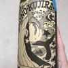 滋賀県『御代栄 びわこのくじら 無濾過生原酒』ユニークなネーミングから北島酒造らしい強靭なボディの旨み!舐めてかかると火傷不可避な異端の「普通酒」です。