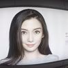 中国旅行[11] 最近の中国・上海浦東国際空港の様子:杨颖の広告で癒されるの巻