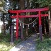始まりの浅間神社