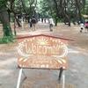 湘南・柳島キャンプ場がファミリーにオススメの理由!