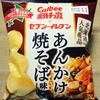 カルビー ポテトチップス あんかけ焼そば味