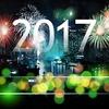 2017年・明けましておめでとうございます:今年の目標とか抱負とかいろいろ。