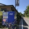 【自転車】六甲山