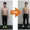 健康のため中性脂肪と内臓脂肪を減らしたい人必見『54歳男性シェフのトレーニング成功秘話』