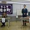平成最後の年『己亥』
