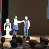5年先行く、岐阜市の学校教育!?/公表会に参加してきました!