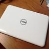 ブログ用に買った持ち運びに便利なDELLの小さいノートパソコンがオススメなのでレビューする!激安Inspiron 11 3180