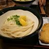 秋葉原のうどん屋さん 伊吹や製麺が美味しかった!