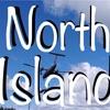 1週間ニュージーランド北島の大自然を満喫できるキャンプ旅!