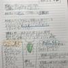 【お知らせ】ヌートンに記事が掲載されました