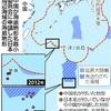 中国、海底の命名申請活発化…日本のEEZ周辺