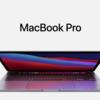14インチ&16インチ新型MacBook ProがXDRディスプレイを搭載し今年後半に発売へ:アナリスト