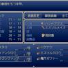 【RGSS3】装備熟練度スクリプト