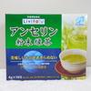 尿酸値を下げるアンセリン入りの粉末緑茶を飲んでみました