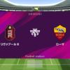 2020わかばCUP 1回戦 コハリバプールvsたけしローマ