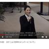 ヨナニムの涙「家庭連合は日本の食口を解放してください!」(李妍雅様のメッセージ3回連続のその1)