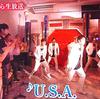 【動画】DA PUMPが行列のできる法律相談所(8月26日)に出演!USA激狭バージョン!
