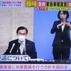 愛知県が休業要請 - 一律協力金50万円で