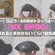 【レビュー】ロジクールの最新トラックボールマウス「MX ERGO」|慣れると手放せないぐらい超快適