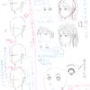 【37】 5/18 「体の描き方を考える。⑫ -斜め横を考える-」
