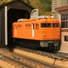JR西日本 EF65形直流電気機関車 123号機 ユウユウサロン岡山牽引機 新塗装