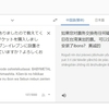 BABYMETAL 台湾公演チケット発行について