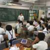 活用事例:墨田区立両国小学校 理科