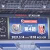 【観戦記】2021 J1 第4節 横浜F・マリノス ー 浦和レッズ