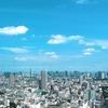 東京に出てきました