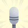 ネットラジオ?Podcast?個人で音声配信する方法を調査!