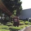 NHKスタジオパークに行ったった!@東京旅行