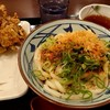 ソフトバンク SUPER FRIDAYで丸亀製麺へ
