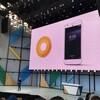 Google I/O 注目のAndroidセッション Day1